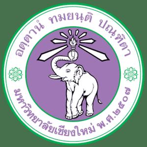 Chiang Mai University logo