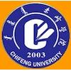 Chifeng University logo