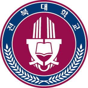 Chonbuk National University logo