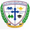 Christian University of Thailand logo