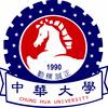 Chung Hua University logo