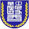 Chung Hwa University of Medical Technology logo