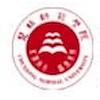 Chuxiong Normal University logo