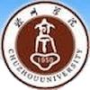 Chuzhou University logo