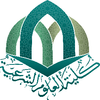 College of Shari'a Sciences logo