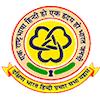 Dakshina Bharat Hindi Prachar Sabha logo