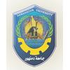 Damanhour University logo