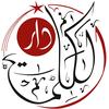 Dar al-Kalima University College of Arts and Culture logo