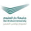 Dar Al Uloom University logo