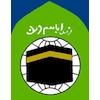 Darul Ihsan University logo