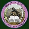 Debre Tabor University logo