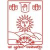 Deccan College Post-Graduate and Research Institute logo