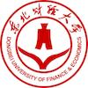Dongbei University of Finance and Economics logo