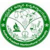 Dr.Y.S.R. Horticultural University logo