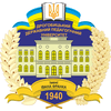 Drohobych State Pedagogical University logo