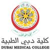 Dubai Medical College logo