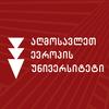 East European University, Georgia logo