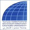 Eastern University n.a. Mahmud Kashgari-Barskani logo