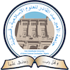 Emir Abdelkader University of Islamic Sciences logo