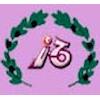 Ez-zitouna University logo