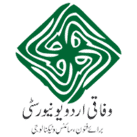 Federal Urdu University of Arts, Sciences and Technology logo