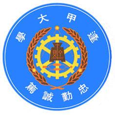 Feng Chia University logo