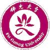 Fo Guang University logo