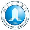 Fujian University of Technology logo