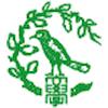 Fukui Prefectural University logo