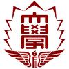 Fukuoka University logo