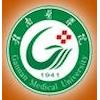 Gannan Medical University logo