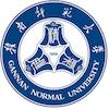 Gannan Normal University logo