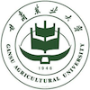 Gansu Agricultural University logo