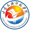 Gansu Normal University for Nationalities logo