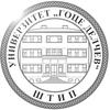 Goce Delcev University of Stip logo