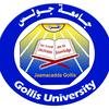 Gollis University logo