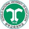 Gongju National University of Education logo
