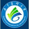 Guangdong Medical University logo