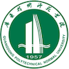 Guangdong Polytechnic Normal University logo