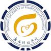 Guangxi University of Finance and Economics logo