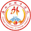 Guangxi University of Foreign Languages logo
