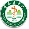 Guilin Medical University logo