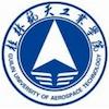 Guilin University of Aerospace Technology logo