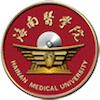 Hainan Medical University logo
