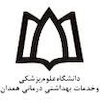 Hamadan University of Medical Sciences logo