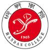 Handan College logo