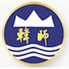 Hanshan Normal University logo