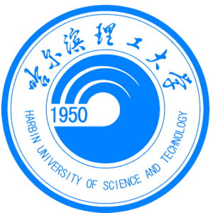 Harbin University of Science and Technology logo