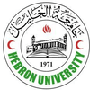 Hebron University logo