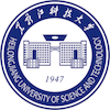 Heilongjiang University of Science and Technology logo